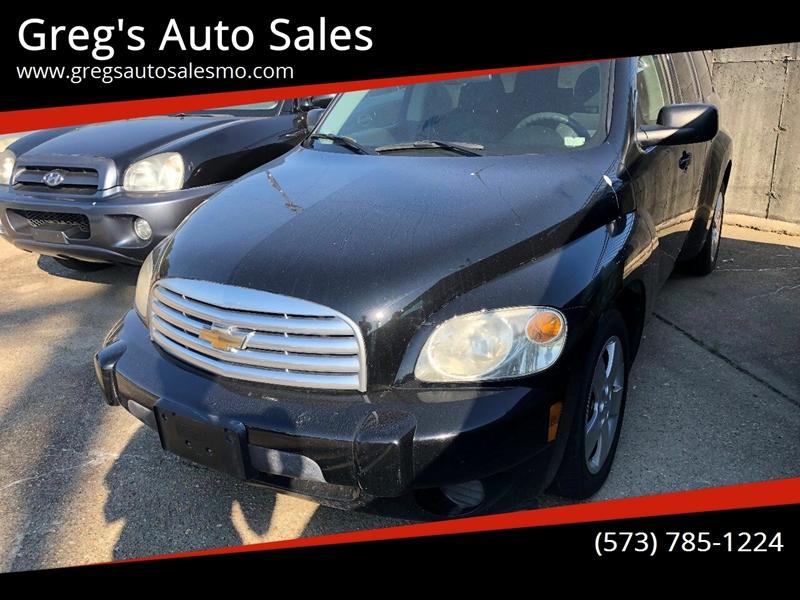 Greg's Auto Sales – Car Dealer in Poplar Bluff, MO