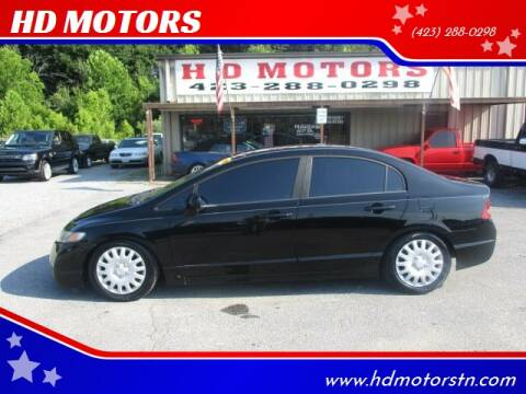 2011 Honda Civic for sale at HD MOTORS in Kingsport TN