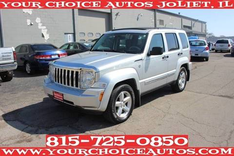 2008 Jeep Liberty for sale in Joliet, IL