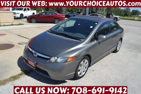 2008 Honda Civic for sale in Crestwood, IL