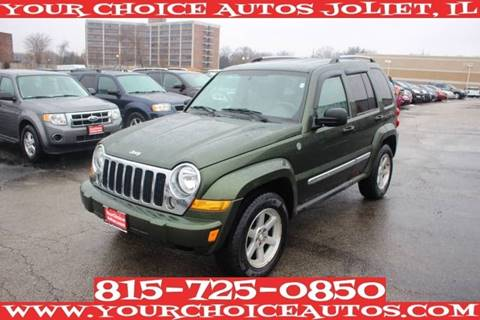 2007 Jeep Liberty for sale in Joliet, IL