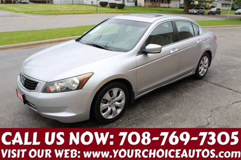 2008 Honda Accord for sale in Posen, IL