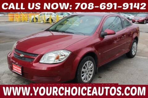 2009 Chevrolet Cobalt for sale at Your Choice Autos - Crestwood in Crestwood IL