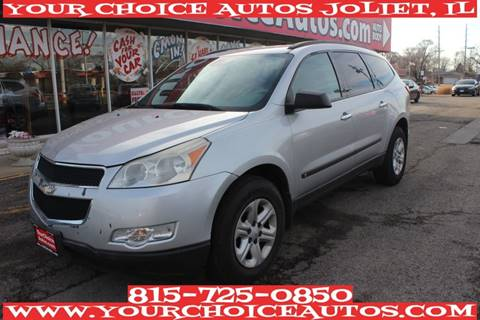 2009 Chevrolet Traverse for sale at Your Choice Autos - Joliet in Joliet IL