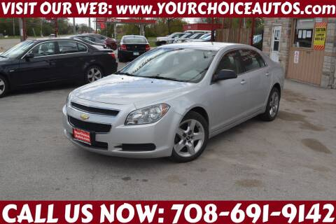 2011 Chevrolet Malibu for sale at Your Choice Autos - Crestwood in Crestwood IL