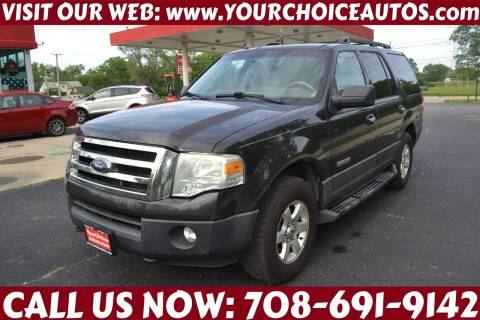 2007 Ford Expedition for sale at Your Choice Autos - Crestwood in Crestwood IL