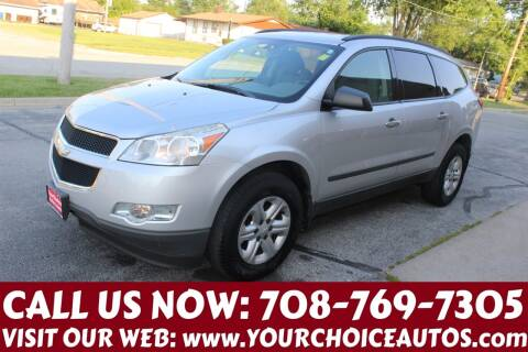 2012 Chevrolet Traverse for sale at Your Choice Autos in Posen IL