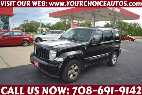 2010 Jeep Liberty for sale at Your Choice Autos - Crestwood in Crestwood IL