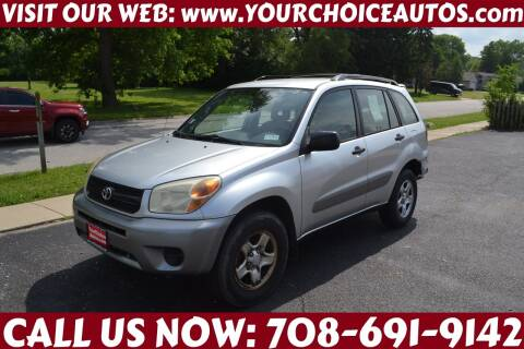 2004 Toyota RAV4 for sale at Your Choice Autos - Crestwood in Crestwood IL