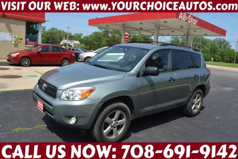 2008 Toyota RAV4 for sale at Your Choice Autos - Crestwood in Crestwood IL