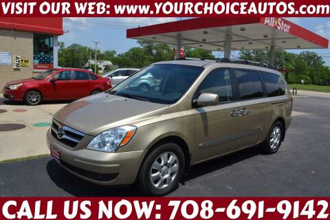 2008 Hyundai Entourage for sale at Your Choice Autos - Crestwood in Crestwood IL