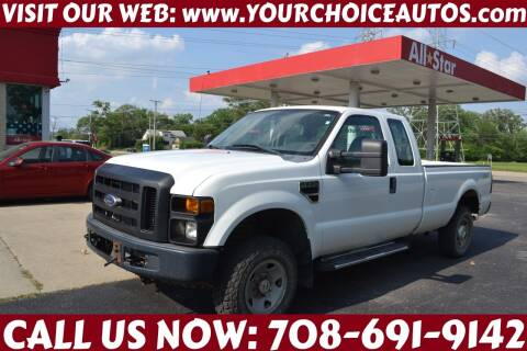 2009 Ford F-250 Super Duty for sale at Your Choice Autos - Crestwood in Crestwood IL