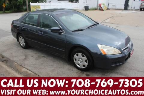 2007 Honda Accord for sale at Your Choice Autos in Posen IL