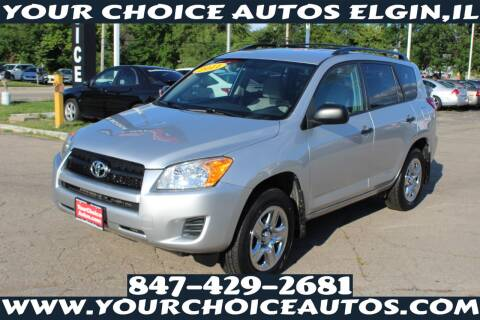 2011 Toyota RAV4 for sale at Your Choice Autos - Elgin in Elgin IL