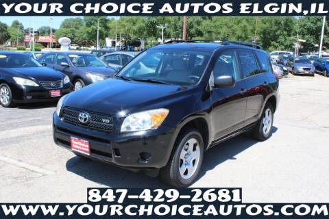 2007 Toyota RAV4 for sale at Your Choice Autos - Elgin in Elgin IL