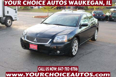 2012 Mitsubishi Galant for sale at Your Choice Autos - Waukegan in Waukegan IL