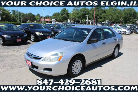 2007 Honda Accord for sale at Your Choice Autos - Elgin in Elgin IL