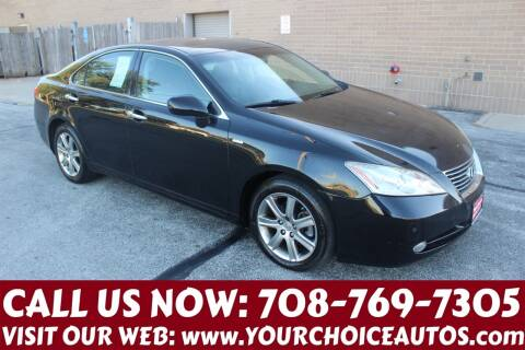 2008 Lexus ES 350 for sale at Your Choice Autos in Posen IL