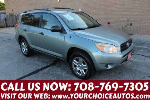 2007 Toyota RAV4 for sale at Your Choice Autos in Posen IL
