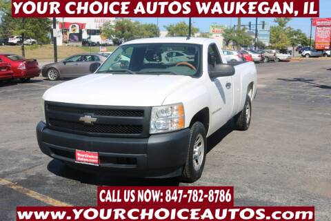 2007 Chevrolet Silverado 1500 Classic for sale at Your Choice Autos - Waukegan in Waukegan IL