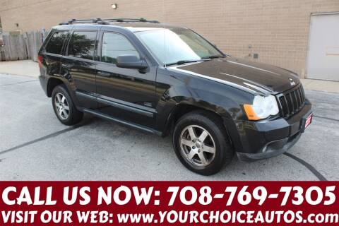 2008 Jeep Grand Cherokee for sale at Your Choice Autos in Posen IL