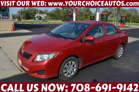 2010 Toyota Corolla for sale at Your Choice Autos - Crestwood in Crestwood IL