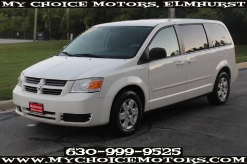 2010 Dodge Grand Caravan for sale at Your Choice Autos - My Choice Motors in Elmhurst IL