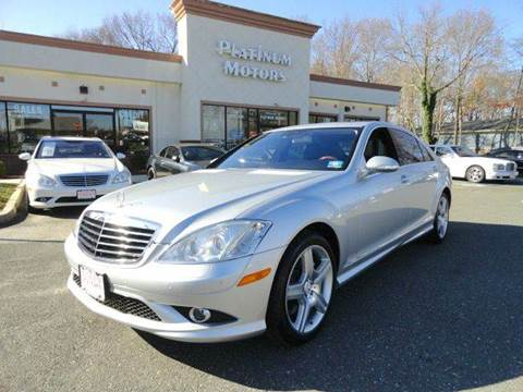 2008 mercedes benz s class for sale in new jersey for Mercedes benz for sale in nj