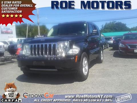 2008 Jeep Liberty for sale in Calverton, NY