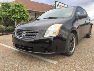 2007 Nissan Sentra for sale at AutoMax of Memphis - Jason Wulff in Memphis TN