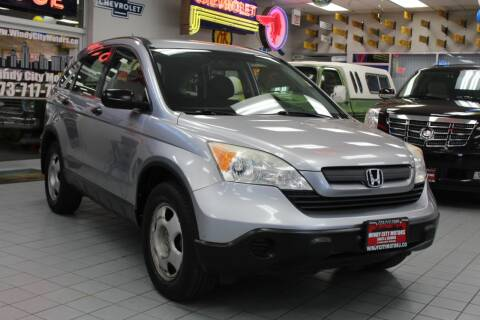 2008 Honda CR-V for sale at Windy City Motors in Chicago IL