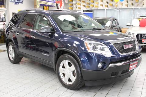 2007 GMC Acadia for sale at Windy City Motors in Chicago IL