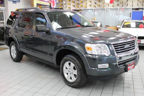 2010 Ford Explorer for sale at Windy City Motors in Chicago IL