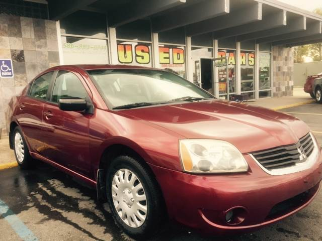 2007 Mitsubishi Galant car for sale in Detroit