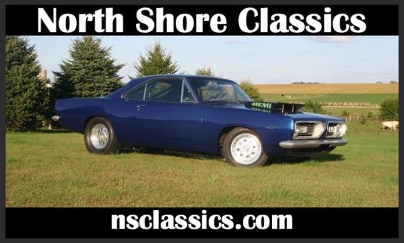 1967 Plymouth Barracuda / Cuda 1