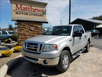 2007 Ford F-150 for sale in Covington, PA