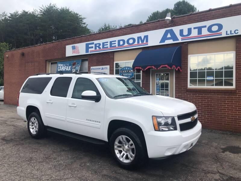 2012 Chevrolet Suburban for sale at FREEDOM AUTO LLC in Wilkesboro NC