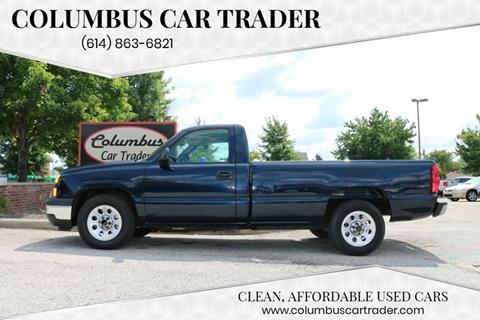 Pickup Truck For Sale In Reynoldsburg Oh Columbus Car Trader