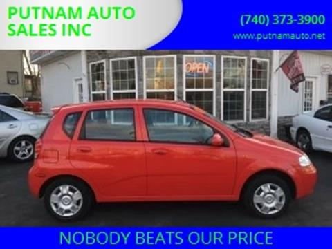 Chevrolet Aveo For Sale In Marietta Oh Putnam Auto Sales Inc