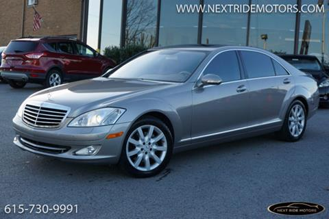 2007 Mercedes-Benz S-Class for sale at Next Ride Motors in Nashville TN
