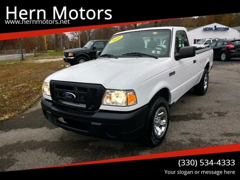 Ford Used Cars Pickup Trucks For Sale Hubbard Hern Motors