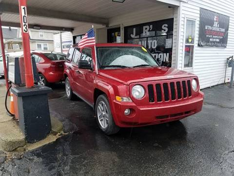 2007 Jeep Patriot for sale in Hudson, NH