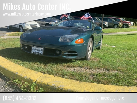 1995 Mitsubishi 3000GT for sale in Poughkeepsie, NY