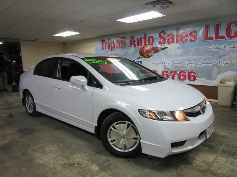 2010 Honda Civic Hybrid W/Navi 4dr Sedan W/Navi   Denver CO