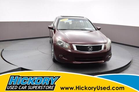 2008 Honda Accord for sale at Hickory Used Car Superstore in Hickory NC