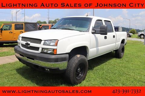 used cars johnson city used pickup trucks blountville tn bluff city