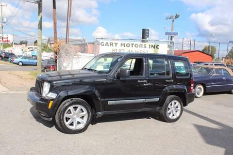 2010 Jeep Liberty for sale in Lodi, NJ
