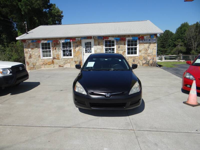 2005 Honda Accord EX 2dr Coupe w/Leather - Woodstock GA