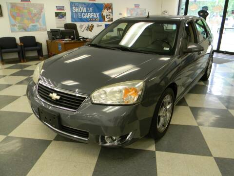 2007 Chevrolet Malibu Maxx for sale at Lindenwood Auto Center in St. Louis MO