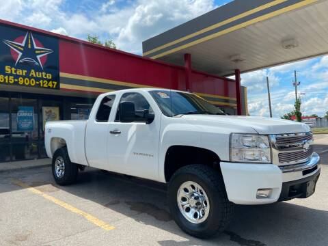 2011 Chevrolet Silverado 1500 for sale at Star Auto Inc. in Murfreesboro TN
